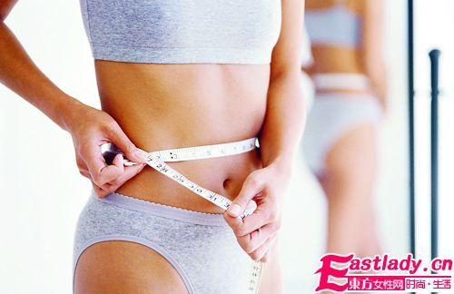 减肥达人的减肥方法和一些减肥常识