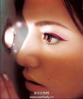缓解黑眼圈的两个小方法