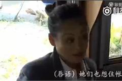 花少2未播片段郑爽宁静互飙演技 难怪许晴崩溃大