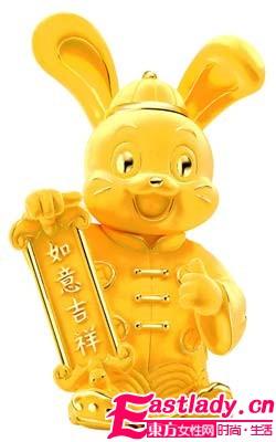 周大福推出兔年生肖系列       贵气来袭无可阻挡