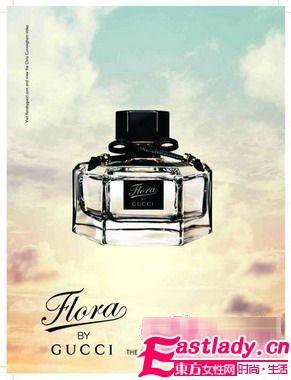 4款魅力气质香水 成就内在美