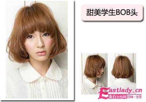 日本沙龙最受欢迎的5款发型