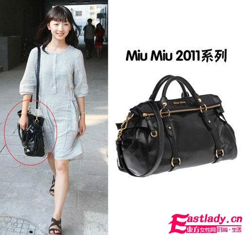 Miu Miu 2011系列手袋单搭肩挎背造型低调随意
