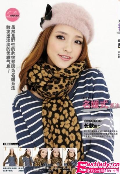 冬日保温围巾的19种系法 让围巾魅力全面释放