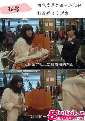 杨幂张歆艺领衔时装剧穿衣时尚方向标