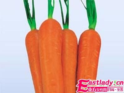胡萝卜瘦身大法 瘦10斤不难