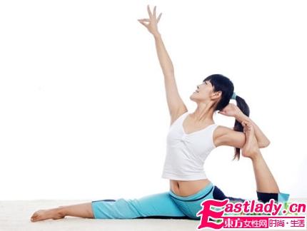 健康减肥 瑜伽4式减压瘦身