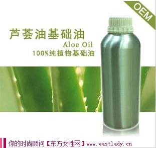 芦荟撤揽油对干性发质有保湿作用