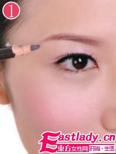 眉毛的画法之裸妆基础画眉法