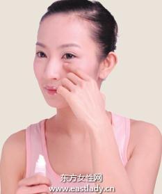 眼部按摩护理操 消除眼部浮肿和皱纹