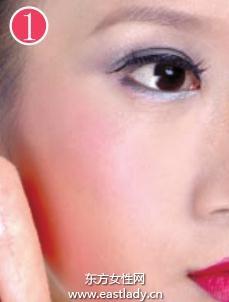 眼妆教程之打造深邃迷人立体眼妆