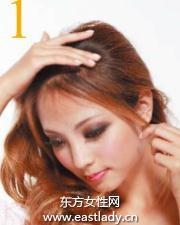 2013最新发型华丽甜美感花苞头