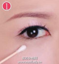 化妆教程之眼部如何快速补妆