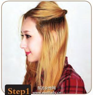 2013最新中长发烫发发型设计图解
