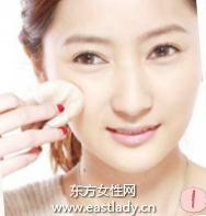 蜜粉定妆提升妆容持久效果