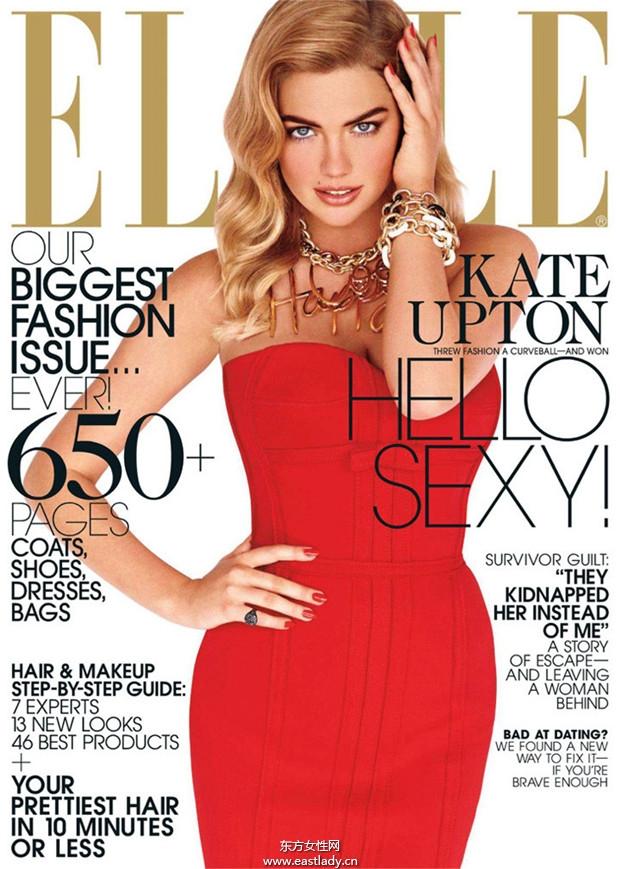 Kate Upto 2013年9月份《Elle》美国版