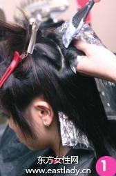 给秀发换个染色打造属于自己的完美发型
