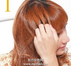 消除毛糙塑造自然空气感长发