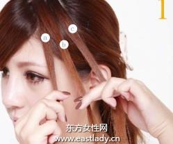 基本三股辫和四股辫发型设计