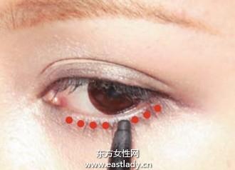 描画下眼线后线条过于显眼