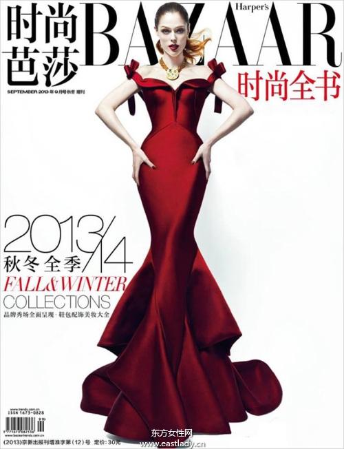 Coco Rocha 时尚芭莎 演绎2013秋冬时尚
