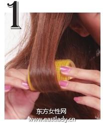 使用卷发卷打造富有变化感卷发