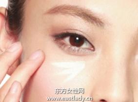 肌肤遮瑕法遮盖眼周暗沉