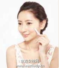 神奇彩妆巧遮斑 创造完美肤质