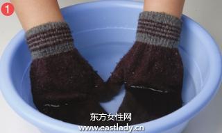 清洗手套的小方法
