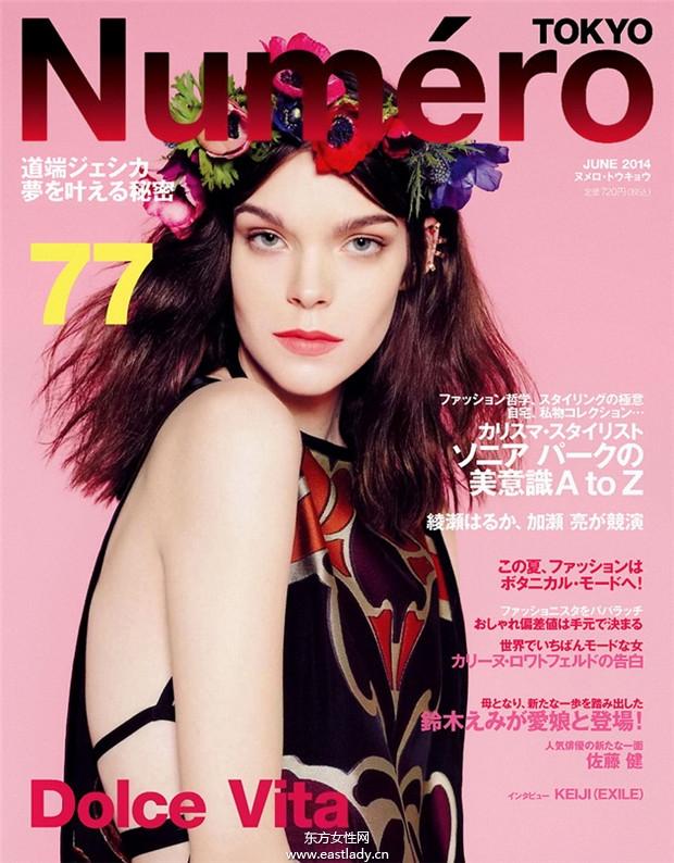 Meghan Collison《Numero》2014年6月日本版