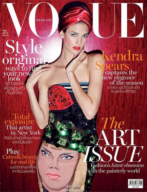 Kendra Spears《Vogue》2014年5月泰国版