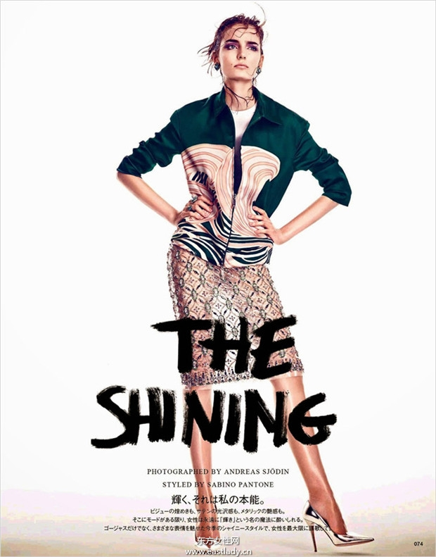 Zuzanna Bijoch《Vogue》2014年6月日本版