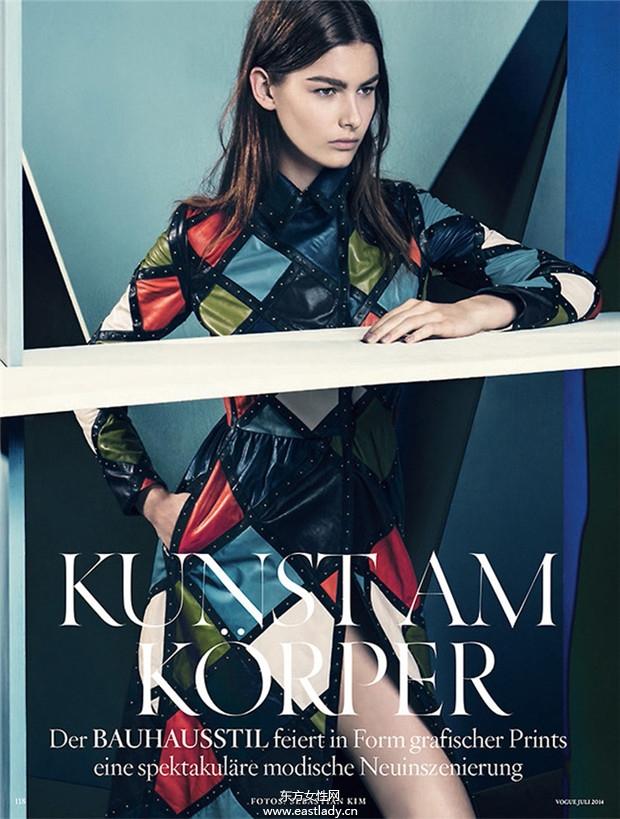 Ophelie Guillermand《Vogue》2014年7月德国版