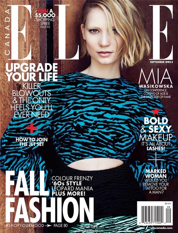 Mia Wasikowska《Elle》2014年9月加拿大版