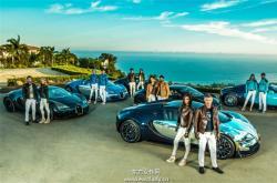 Bugatti发布首个定制服饰系