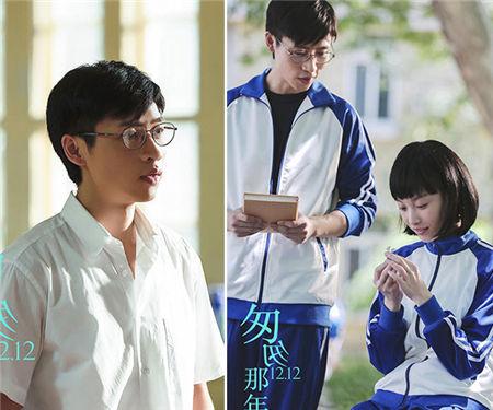 《匆匆那年》魏晨倪妮彭于晏陷三角恋