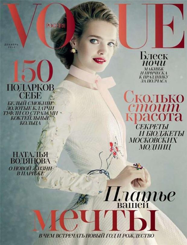 Natalia Vodianova《Vogue》2014年12月俄罗斯版