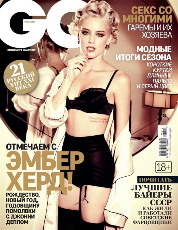 Amber Heard《GQ》2014年12月俄罗斯版