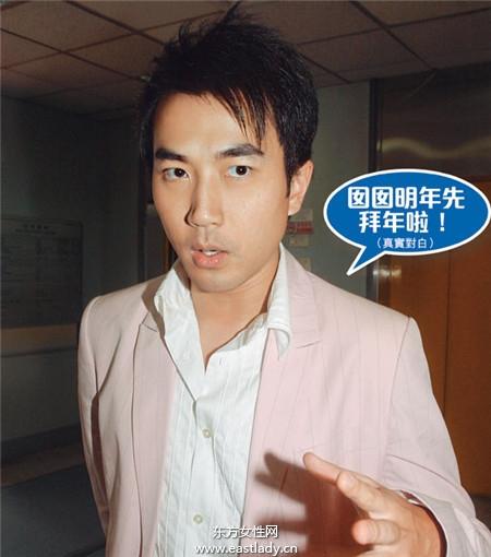 流感肆虐杨幂禁小糯米出外拜年 刘恺威想再生娃