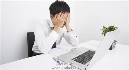 工作压力对身体危害 等同二手烟