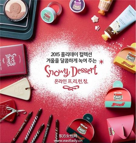 韩系彩妆推圣诞彩妆新品 看看有哪个适合你的?