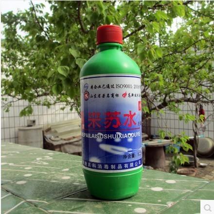 常见腐蚀剂来苏水中毒的治疗和预防