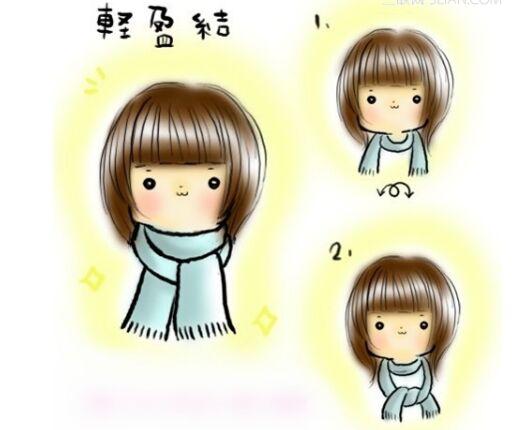 围巾围法有哪些 学学这8种韩式围巾围法吧