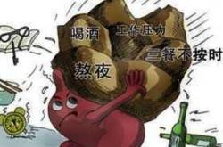 肠道疾病 如何保护肠道