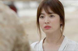 韩剧《太阳的后裔》热播 解密宋慧乔隐形妆容
