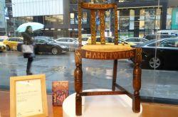 哈利波特作者所坐椅子将被拍卖 出价6.5万美元