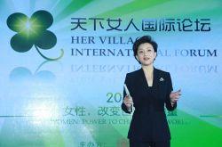 杨澜国籍遭质疑 杨澜声称自己永远是中国国籍