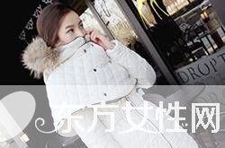 中长款棉衣外套这样搭 让你立马变身街头潮人
