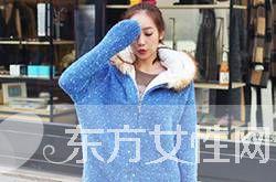 MM时尚冬装搭配 亮色棉服美出新高度