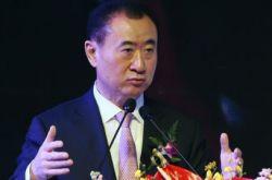 王健林1个亿小目标走红 称让迪士尼在中国20年不赚钱